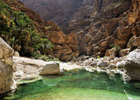Oman Nationalpark